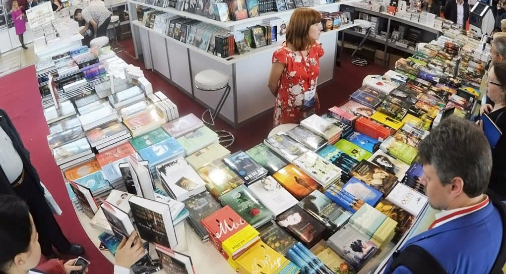 В Москве открылась 30-я Международная книжная выставка-ярмарка