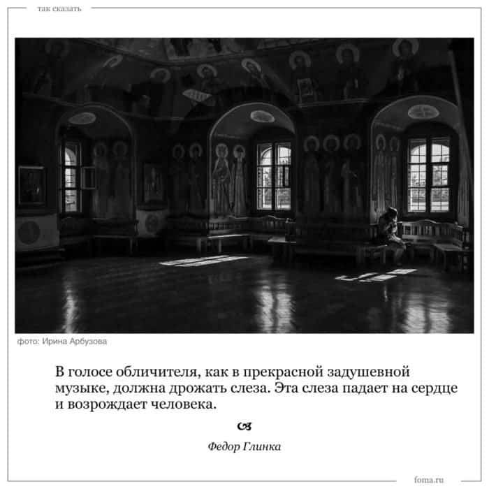 n10_takskazat_5