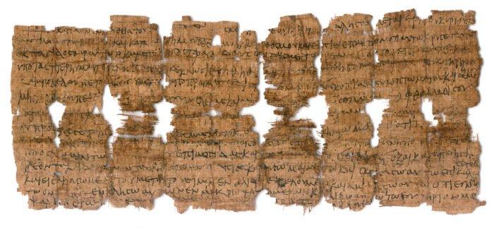 Древний египетский папирус, датируемый 30 годом до нашей эры. Отрывок из Псалмов Давида