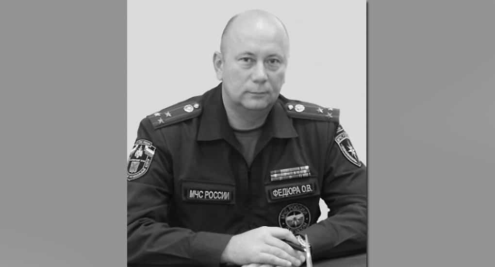 Спасая своих подчиненных, погиб глава Приморского МЧС Олег Федюра