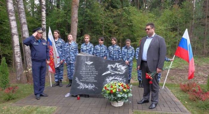 Память пилота «Русских Витязей» Сергея Еременко увековечили в Мураново