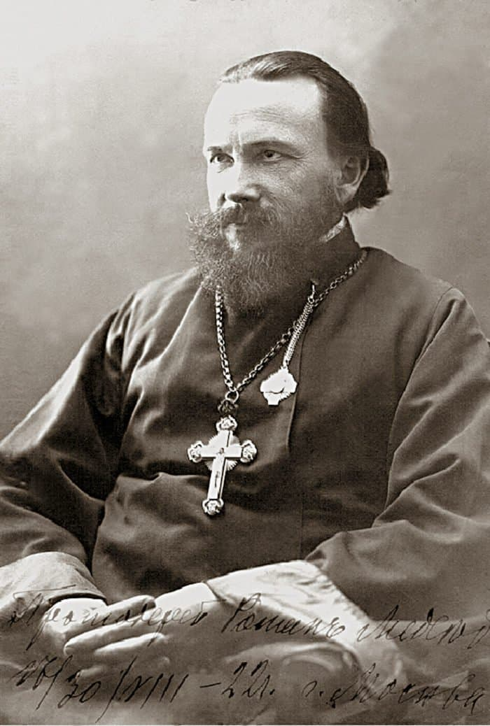 protoierei-roman-moskva-1922-god