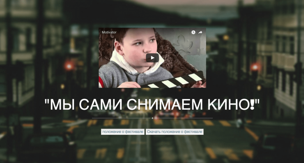 3 фильма, которые могут снять только дети