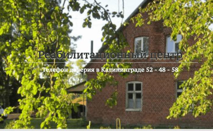 Лечение алкоголизма: 10 православных реабилитационных центров ...