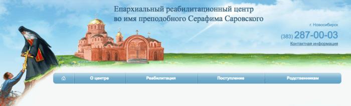 Лечение алкоголизма: 10 православных реабилитационных центров