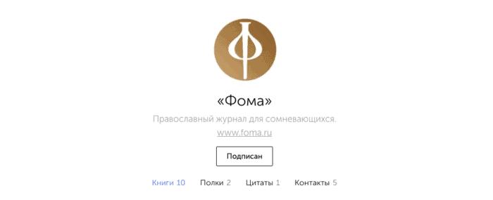 snimok-ekrana-2016-09-26-v-13-16-06