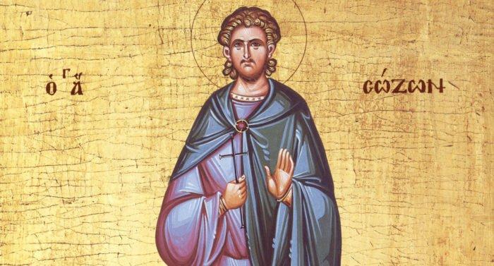 Церковь вспоминает святого первых веков мученика Созонта