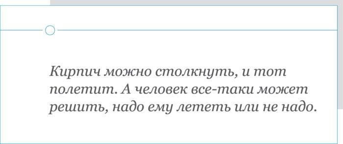 Vodolazkin3