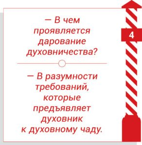 volguin_citati4