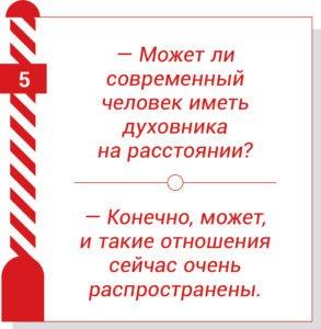 volguin_citati5