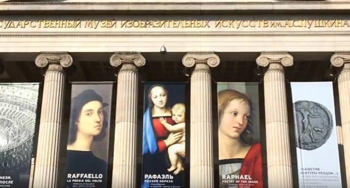 Выставка картин Рафаэля в Москве началась с «правильного ажиотажа»