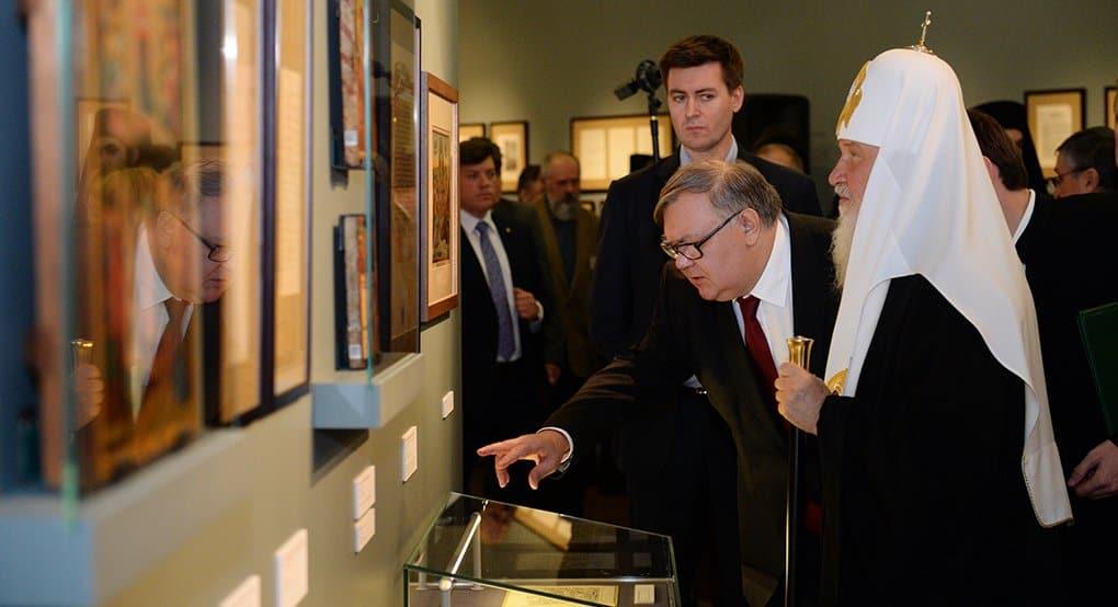 Патриарх Кирилл открыл уникальную выставку о «русском» Афоне