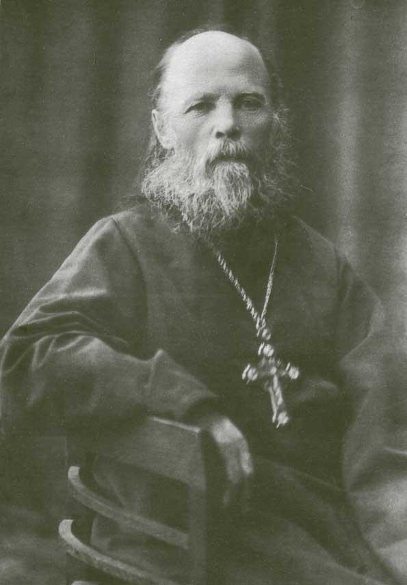 Протоиерей Алексей Мечев
