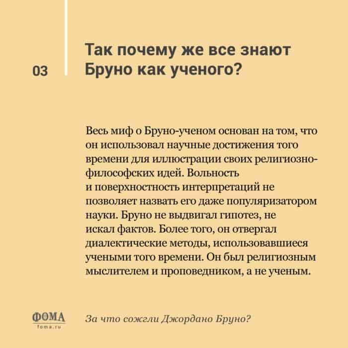 _kartochki_bruno5