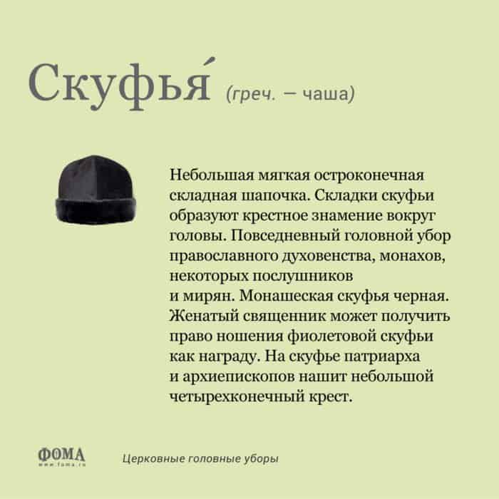 _kartochki_golovnie_ubori3