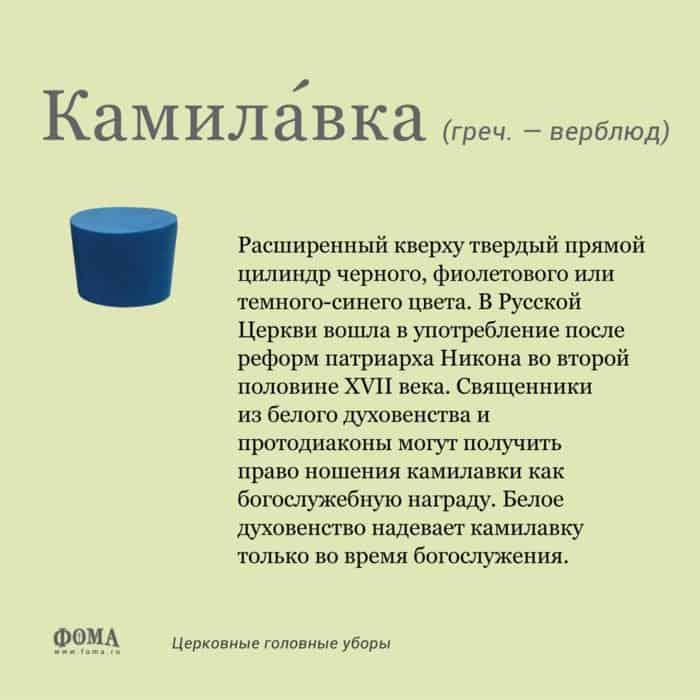 _kartochki_golovnie_ubori4