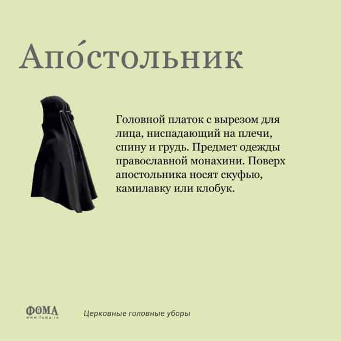 _kartochki_golovnie_ubori8
