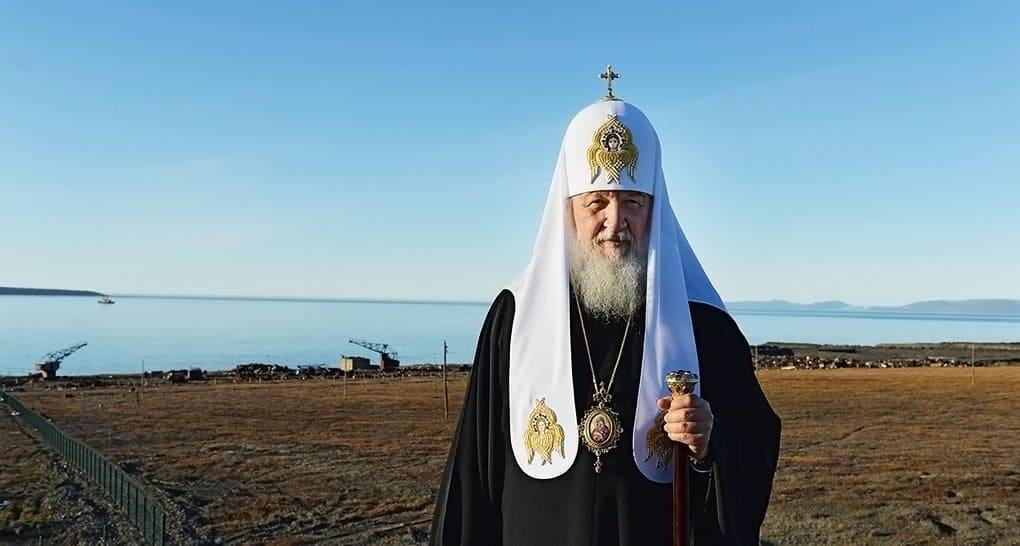 Чукотка – начало России, она должна стать примером для других, - патриарх Кирилл