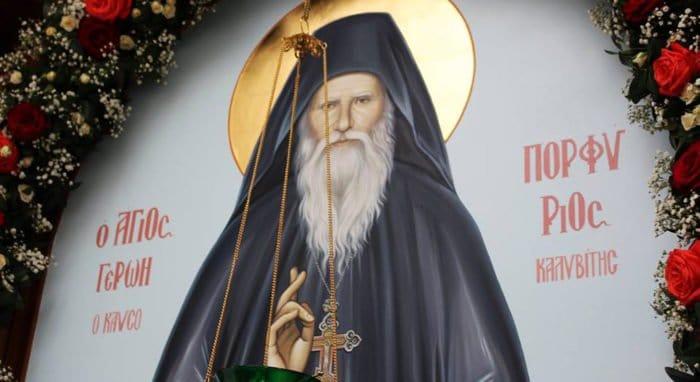 На Украине появился первый храм в честь святого Порфирия Кавсо-каливита