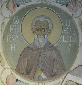 13-2-grigoriy-pelshemskiy