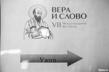 2016-10-23-a23k0088-moskva-vis-den-pervyii-s_f