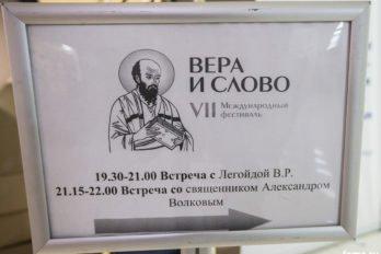 2016-10-23-a23k0110-moskva-vis-den-pervyii-s_f