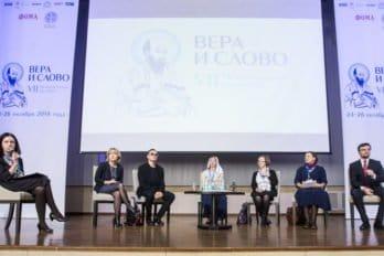 2016-10-24-a23k1404-moskva-vis-den-vtoroi-diskussii-s_f