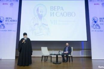 2016-10-24-a23k1785-moskva-vis-den-vtoroi-pantelei-mon-s_f