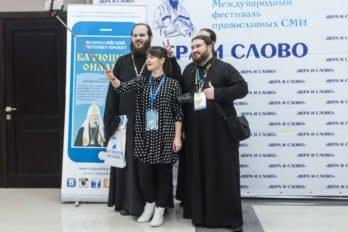 2016-10-24-a23k2027-moskva-vis-den-vtoroi-prezentatsii-s_f