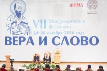 2016-10-25-a23k2326-moskva-vis-den-tretii-hhs-s_f