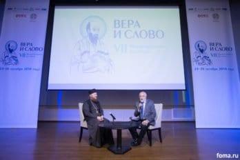 2016-10-25-a23k2973-moskva-vis-den-tretii-dostal-s_f