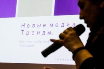 2016-10-26-a23k4077-moskva-vis-den-chetvertyii-loseva-s_f