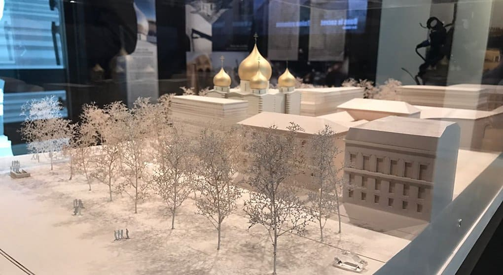 Русский духовно-культурный центр в Париже открыл свои двери