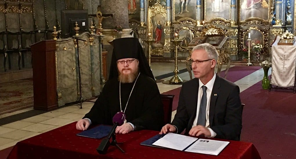 Власти Венгрии помогут отреставрировать русский собор Будапешта