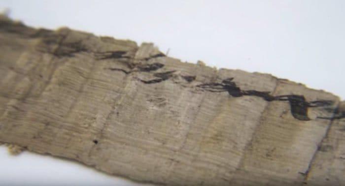 Найдена древнейшая рукопись с небиблейским упоминанием Иерусалима