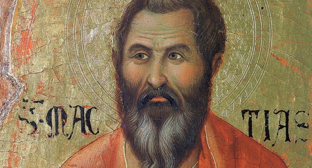 Кто такой апостол Матфий?