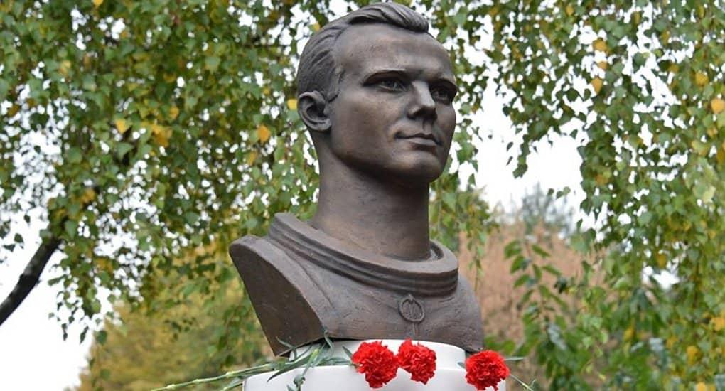 Бюст Юрия Гагарина установили... в хорватском Загребе!