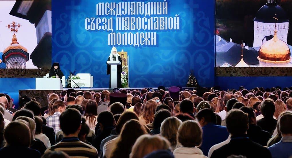Патриарх Кирилл и молодежь. 5 важных тем