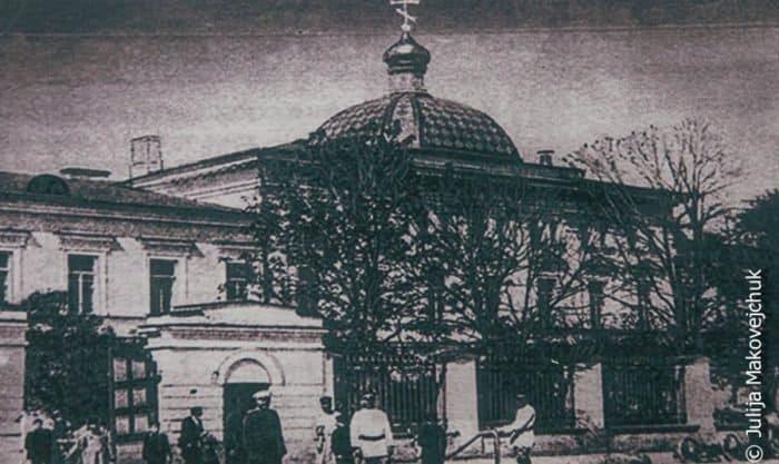 Псковская духовная семинария, где учился и преподавал Василий Беллавин. Фото первой половины ХХ века.
