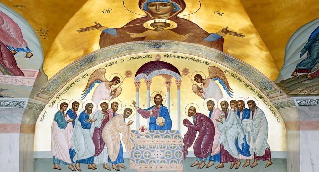 «Причащение апостолов»  и «Тайная Вечеря»—  вчем различие?