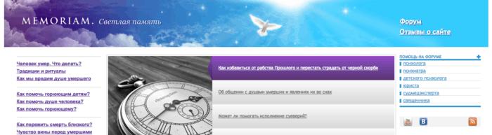 snimok-ekrana-2016-10-27-v-16-07-56