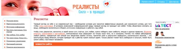 snimok-ekrana-2016-10-27-v-16-21-31