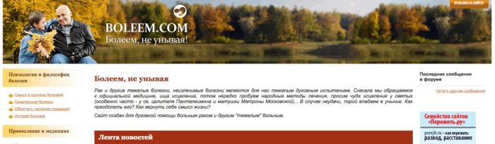 snimok-ekrana-2016-10-27-v-16-21-56
