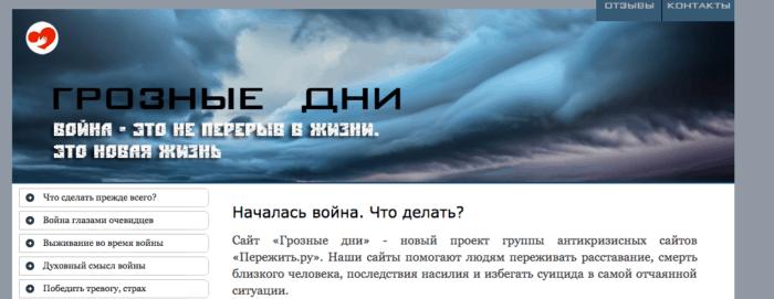 snimok-ekrana-2016-10-27-v-16-22-56