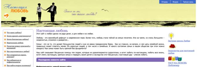 snimok-ekrana-2016-10-27-v-16-35-53
