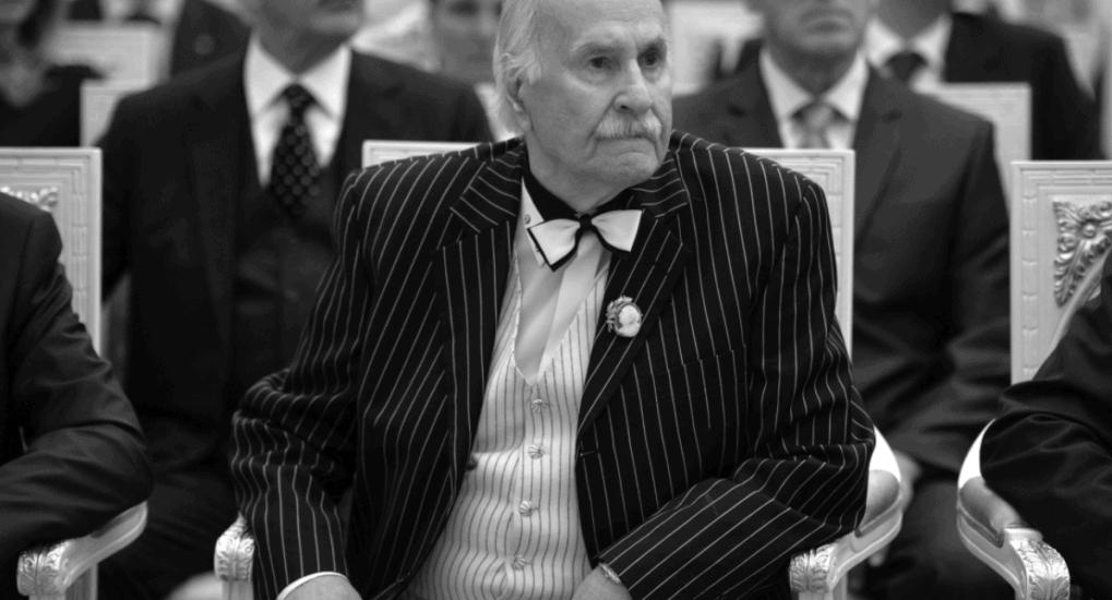 Скончался Владимир Зельдин