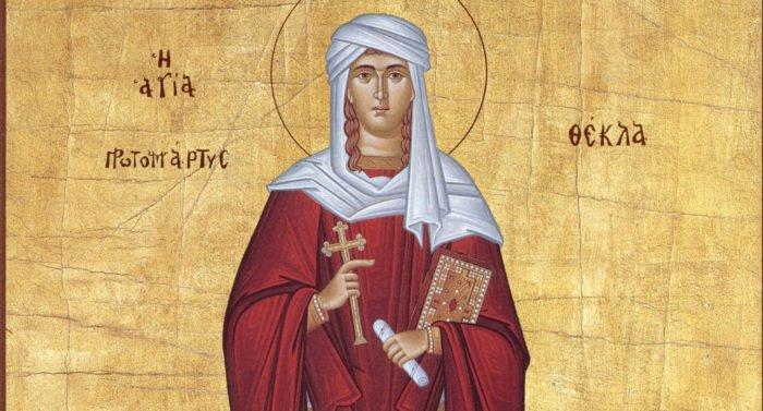 Православные вспоминают первомученицу Феклу