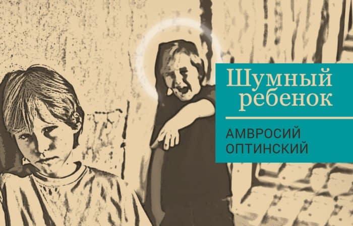 _svyatye_childhood2