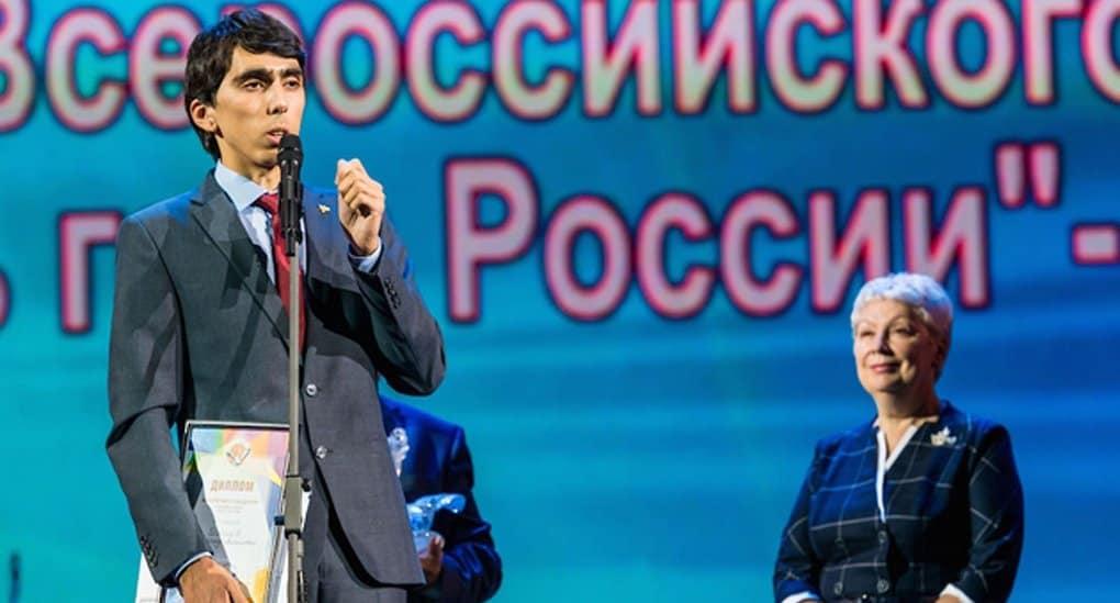 Учителем года стал преподаватель русского и литературы из Армавира