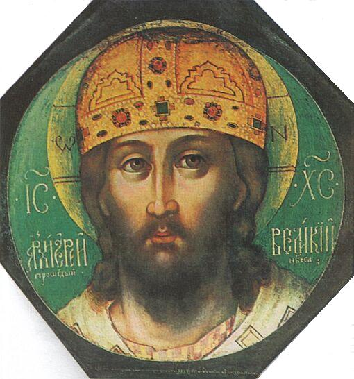 """Гимн Ушаков, """"Христос — Великий Архиерей"""". 1658"""